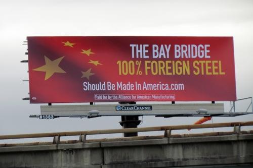 Hwy view of billboard